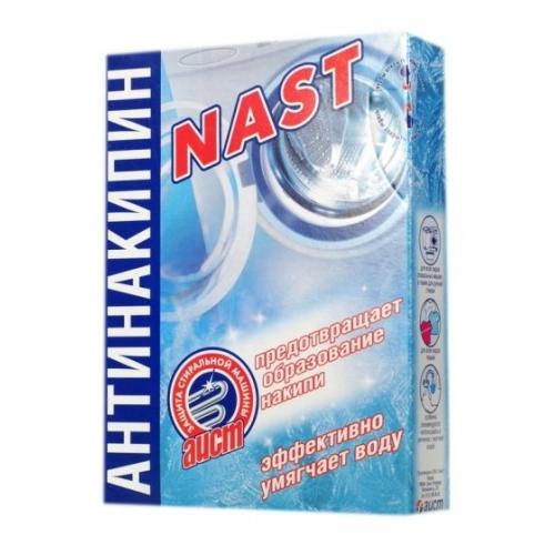 Для стиральных машин NAST 500 г