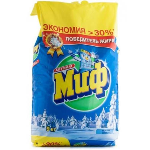 Миф 9 кг морозная свежесть автомат