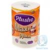 Полотенца  Plushe бумажные 2-х сл  МAXI  1 рулон