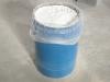 Гипохлорит кальция 50 кг барабан