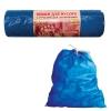 Мешки 60л  для мусора с ручками для затягивания  10шт VitAiuX