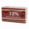 Мыло хозяйственное 72%  200 гр Меридиан