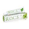 R.O.C.S. Энергия утра со вкусом двойной мяты 74 мл