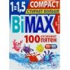БиМакс 400г  автомат