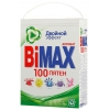 БиМакс 4 кг  автомат  ассортименте