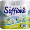 Туалетная бумага со втулкой двухслойная  Soffionе ( 4 рулона )