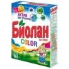 """Стиральный порошок """"БИОЛАН"""" автомат 350г"""